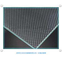 力科 电子称压制图案白玻厂 压制圆点电子秤 浮法玻璃