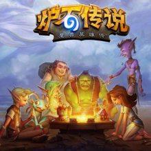 游戏开发-南京圣女果-游戏设计与开发