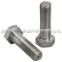永年304不锈钢螺栓厂家-石标304不锈钢螺栓价格