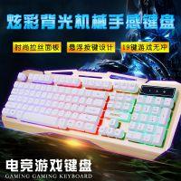 帝胜SK429机械手感键盘 铝合金悬浮键帽游戏键盘电脑配件批发