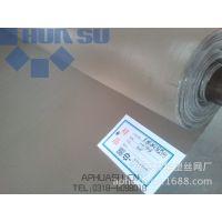 【现货供应】席型网、不锈钢密纹网、金属密纹网、斜纹编织席型网