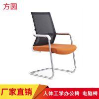 热销供应网吧椅 简约会议椅 职员办公椅 休闲办公椅 网布弓形椅子