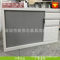 深圳钢柜 落地文件柜 三抽加卷门柜子 简约时尚文件柜 工厂定做