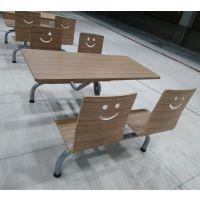 玻璃钢饭堂餐桌价格_不锈钢餐桌厂家_4人快餐桌椅批发