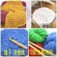 大特粗冰岛织坐垫的毛线钩编织毯子的线围巾帽子线包邮