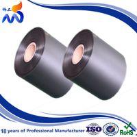 长期代理PC1860B PC1870A无卤阻燃黑色磨砂PC薄膜大量现货