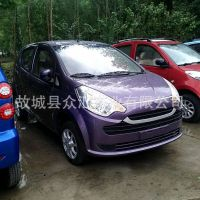 贵州电动四轮车总代理 重庆四轮电动车代步 新能源电动汽车代理