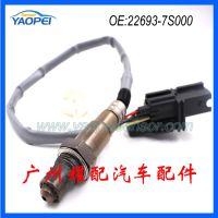 供应日产氧传感器空燃比传感器22693-7S000 226937S000 234-5060