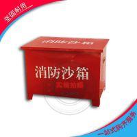 厂家直销消防沙箱红色铁质黄沙箱 价格实惠 规格厚度批发定做
