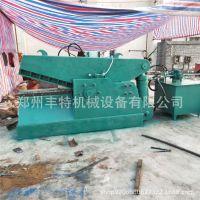 厂家直销钢筋铁丝剪切机 废料鳄鱼式剪切机 鳄鱼式金属剪切机
