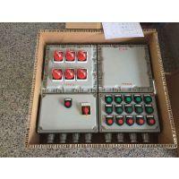 BXM(D)防爆动力照明配电箱/防爆控制箱