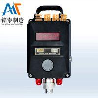 正品三恒GRG5H红外二氧化碳传感器 与KJ90系统配套使用