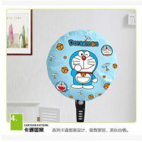 可爱K  *  T风扇罩电扇罩防尘罩风扇套叮当卧室取暖器罩