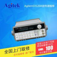 维修安捷伦信号发生器33120A信号源案例 0元检测 免费上门取修