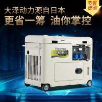 5KW柴油发电机自动调节