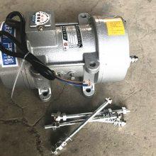 单相220V 0.25kw混凝土振动器 ZW-3 0.75KWS三相宏达振动马达