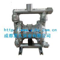 qbk隔膜泵污水泵塑料气动不锈钢铝合金铸铁DN25DN40耐腐蚀隔膜泵