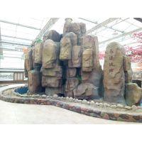 河南山源水韵景观水泥假山雕塑制作水泥假树雕塑仿真树制作