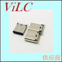 夹板0.8-1.0-不带板TYPE C母座=/带卡脚SMT-24P 镀金端子
