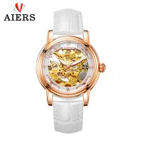 艾尔时新款镂空女士时尚机械手表 手表厂家批发