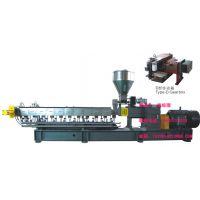 双螺杆挤出机_塑料挤出机_塑料造粒机,SHJ-95机双螺杆塑料造粒机