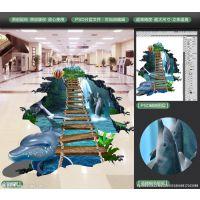 3D立体画|3D画|地画|3D地贴定制供应!