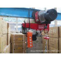 批发微型电动葫芦220V电动葫芦家用小吊机吊葫芦PA600公斤葫芦