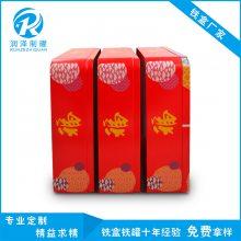定制三层马口铁盒大号方形饼干铁盒腊肠包装礼盒月饼包装礼盒马口铁