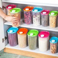 开盖式强密封罐厨房五谷粮杂储物罐透明塑料食品分类收纳桶储物罐