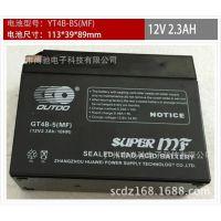 奥特多电池 GT4B-5-BS YT4B-BS 12V2.3AH摩托车电瓶 雅马哈龟仔