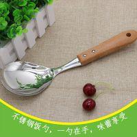 厂家直销优质不锈钢米饭 实木手柄汤勺 厨房餐具 精美礼品