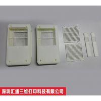 供应汇通三维打印HTKS0137容积式水表塑胶手板模型加工CNC设计