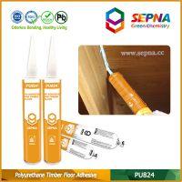 长期供应 优质环保木地板专用粘接胶 聚氨酯胶粘剂 室温固化