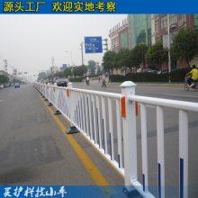 珠海交通安全设施围栏 焊接护栏 河源热镀锌钢道路护栏