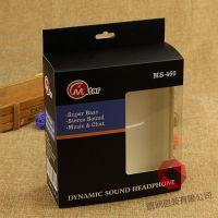 礼品包装盒厂家专业定做黑色开窗纸盒彩盒批发定制