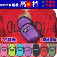 0352双层男女手腕手臂包苹果三星小米华为手机零钱钥匙包定制订做