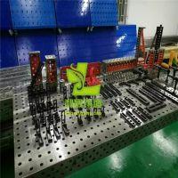 【胶州】二维孔系焊接平台1000*800现货 赠快速锁紧销定位销