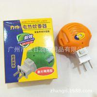 力仆电热蚊香器液片两用型直插式电热驱蚊机 无线型恒温加热方便