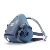 觅彩7502防毒面具主体半面罩口罩嘴子主面罩硅胶材质舒适型配件