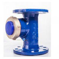 法兰式热水水表 旋翼式螺纹水表 智能热水水表 厂家定制 宁波水表