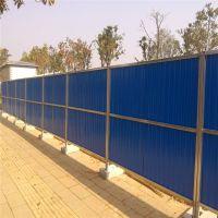 彩钢围挡搭设方案 企口型彩钢围挡 pvc绿化护栏
