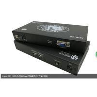 朗恒科技 KVM光端机 MVO-3UVA(VGA+USB+音频光纤传输20KM)
