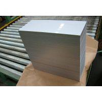 耐高温不锈钢板310S,温度1200度
