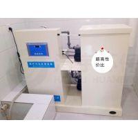 牙科污水处理设备新工艺-净源