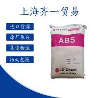 注塑级ABS/韩国LG-DOW/GP2200 电器外壳 电子电气应用 加纤20% 增强级ABS