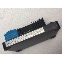 供应 AVR-GB110发电机组零部件,相复励有刷发电机AVR电压调节器GB-110