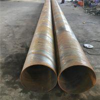 沧州厂家现货定制DN600mm630*8*10螺旋钢管厂家