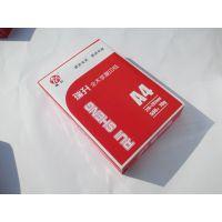 普通办公用纸70gA4复印纸 身份证复印纸打印纸4000张/箱工厂批发