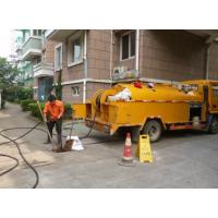 嘉定区真新疏通马桶 疏通下水道 清洗管道 专业抽粪
