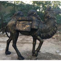 广场铜骆驼雕塑-茂来雕塑(在线咨询)-宿迁铜骆驼